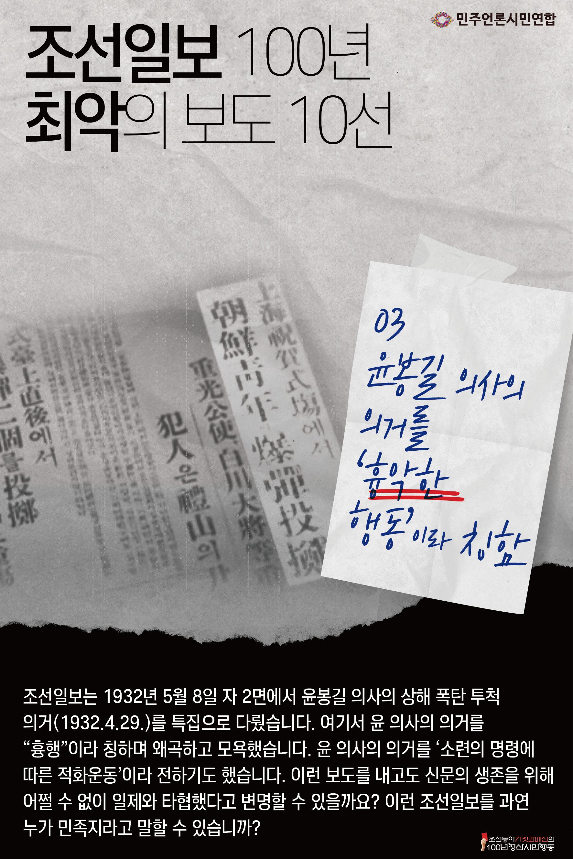 0225 카드뉴스 수정4.jpg