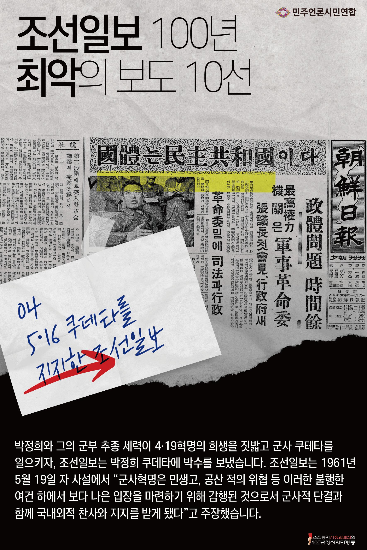 0225 카드뉴스 수정5.jpg