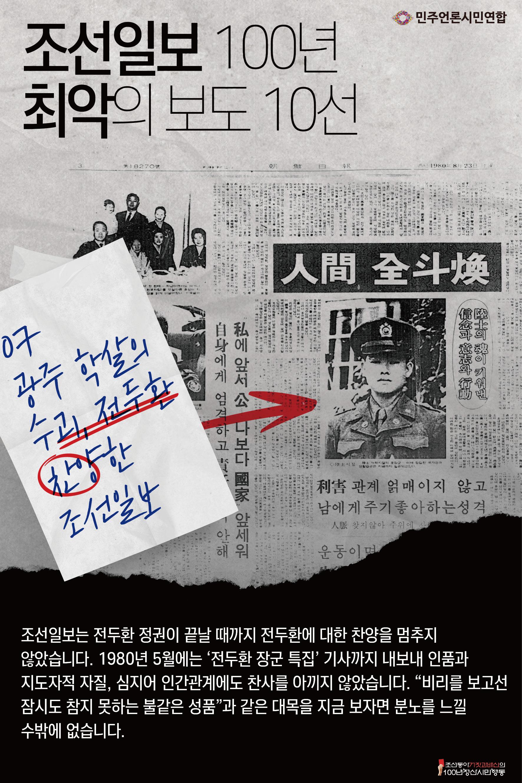 0225 카드뉴스 수정8.jpg
