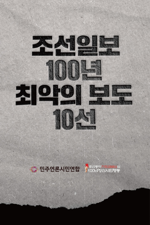 0225 카드뉴스 수정.jpg