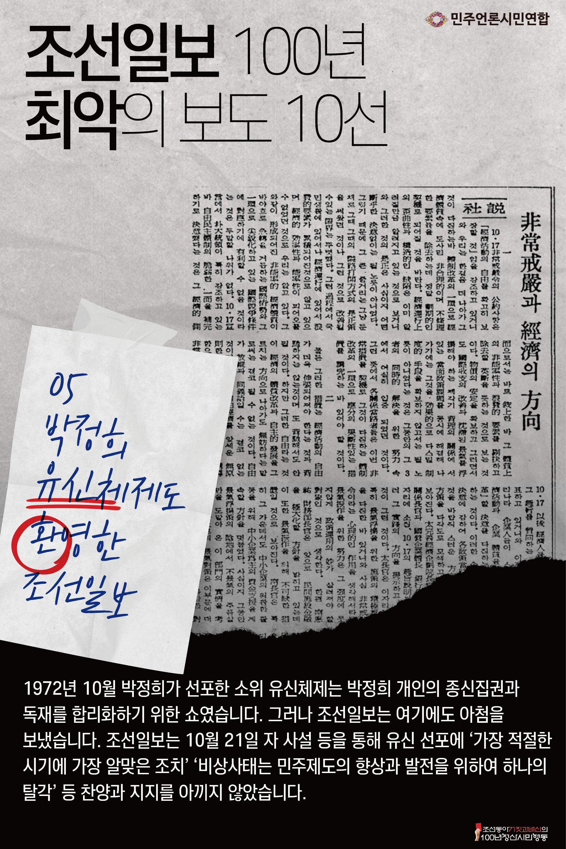 0225 카드뉴스 수정6.jpg