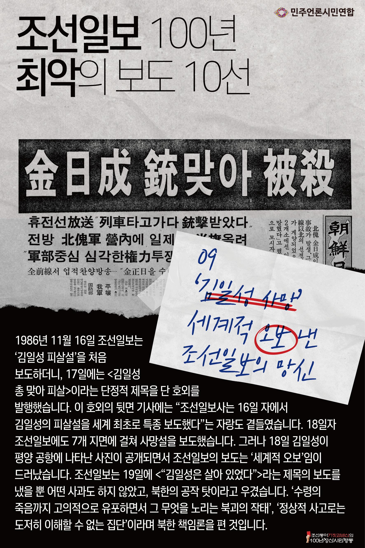 0225 카드뉴스 수정10.jpg