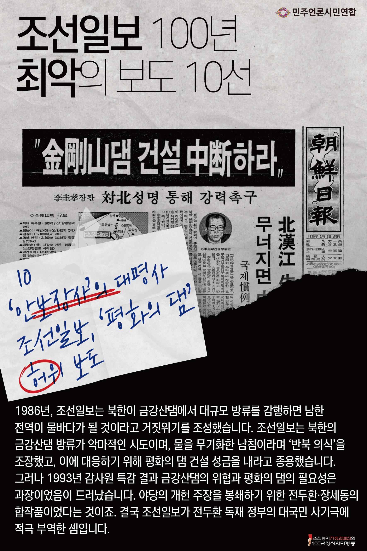 0225 카드뉴스 수정11.jpg