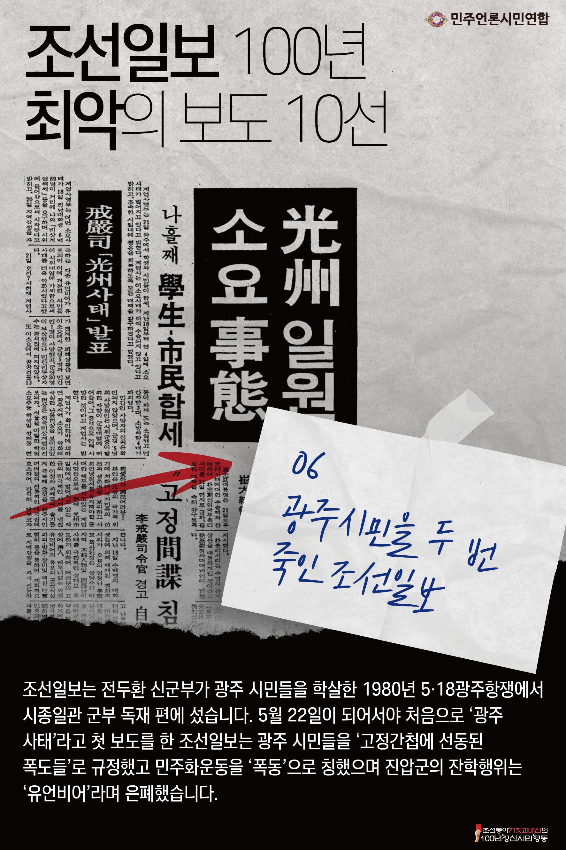 0225 카드뉴스 수정7.jpg