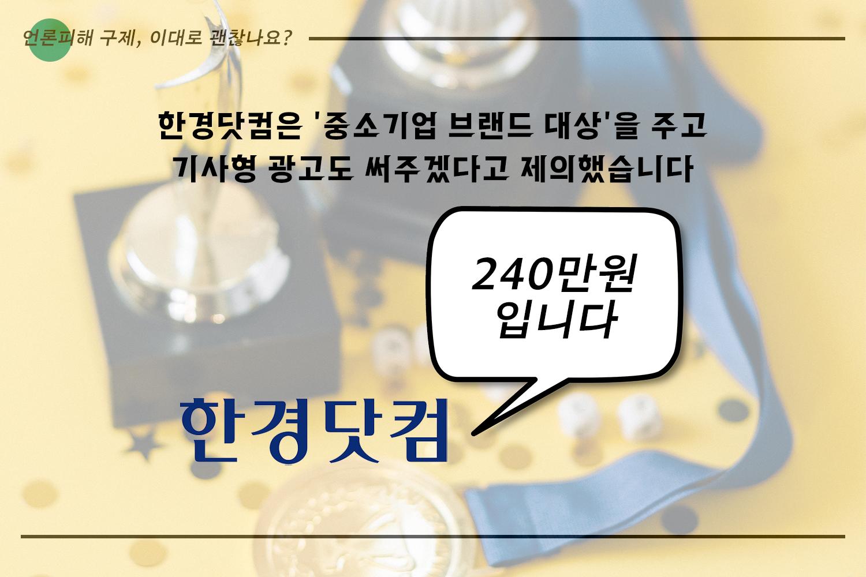 카드뉴스3편_8.png