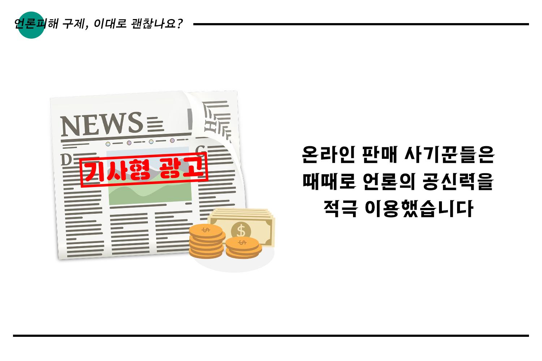 카드뉴스3편_3.png