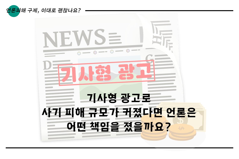 카드뉴스3편_5.png