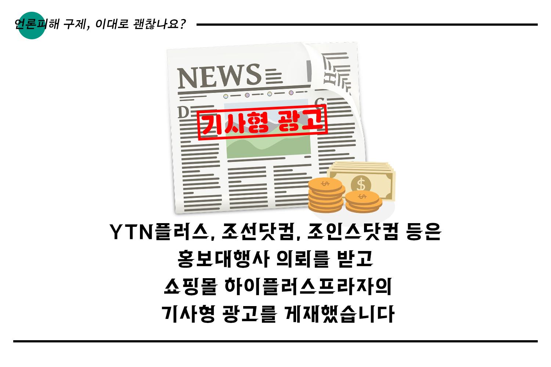 카드뉴스3편_19.png
