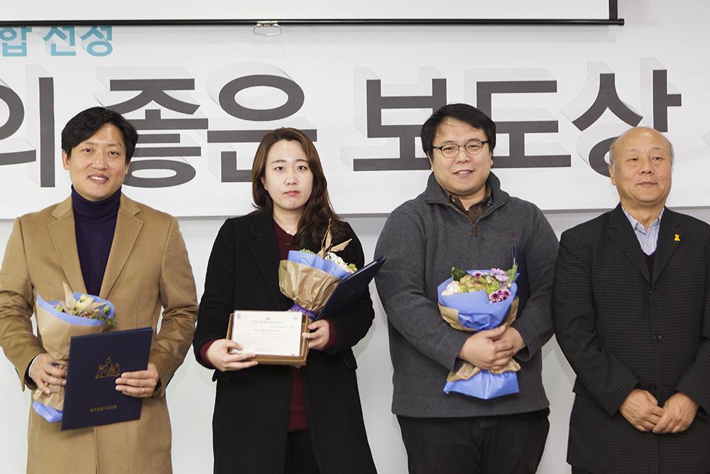 20171031_17년9월좋은보도상_방송.jpg