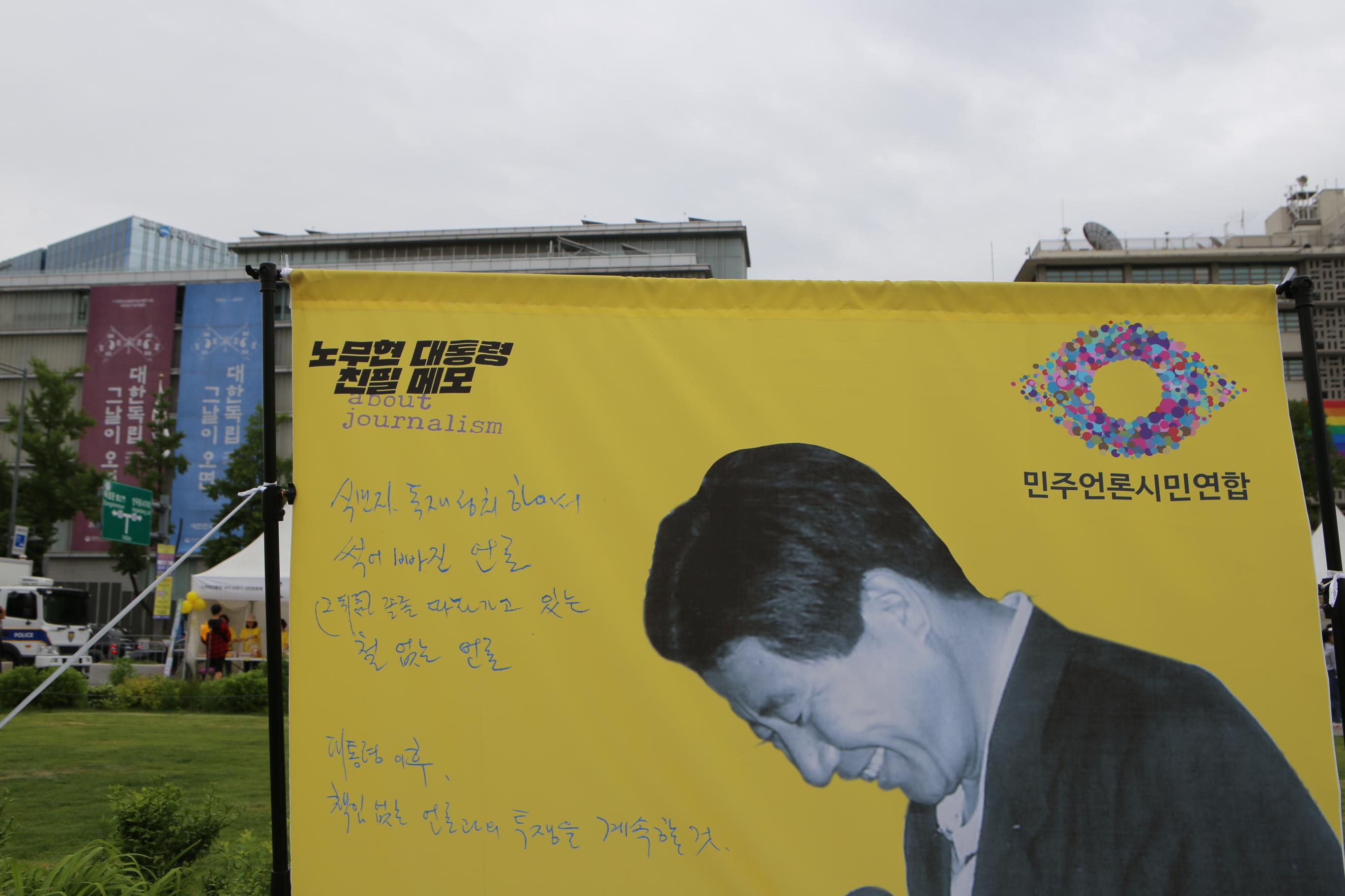19광화문행사7.JPG
