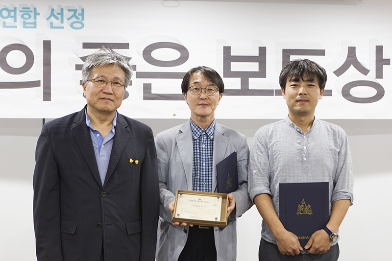 20170829-7월좋은보도상시상식_신문 복사.jpg