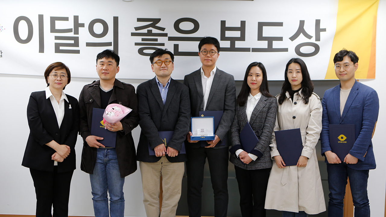 4-2(임주형유영규이성원신융아이혜리).jpg