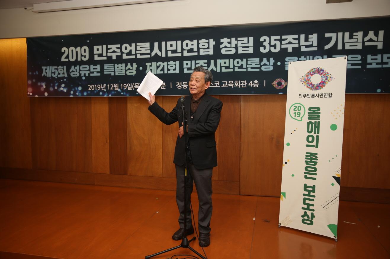 17_올해의좋은보도상심사위원장[크기변환].JPG