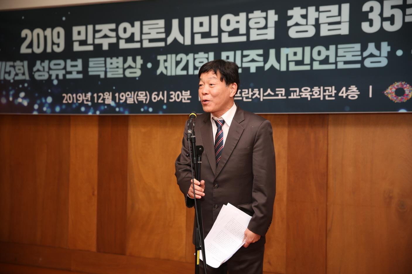 12_민주시민언론상심사위원장[크기변환].JPG