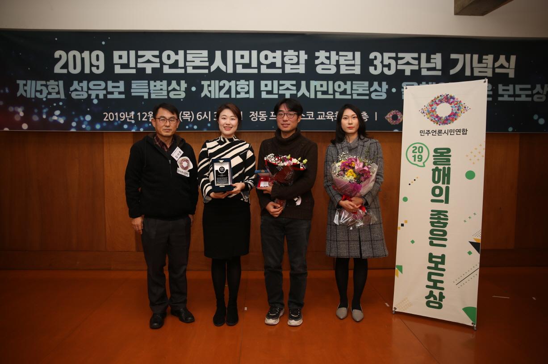 18_올해의좋은보도_신문[크기변환].JPG