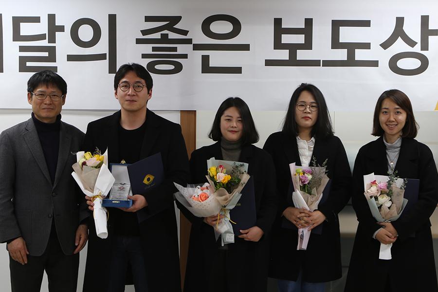 12월_한겨레(신문).jpg