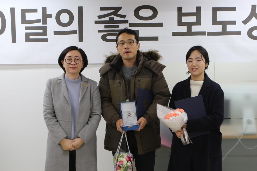 11월_경향신문(신문).jpg