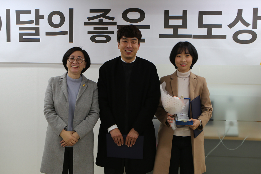 11월_한겨레(신문).jpg
