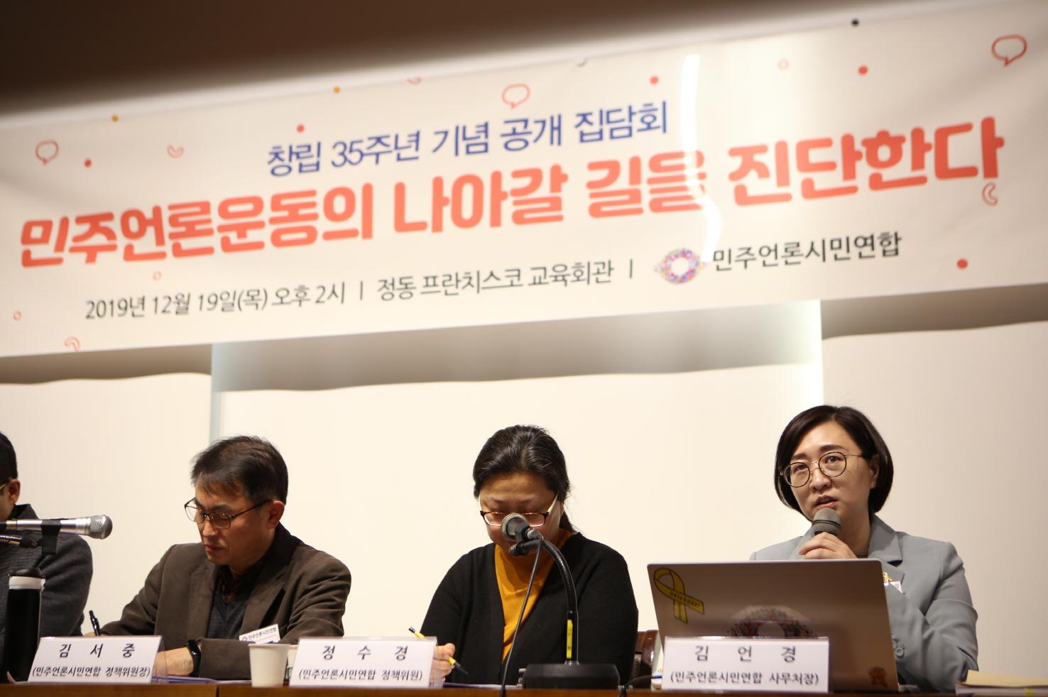 05_김언경[크기변환].JPG