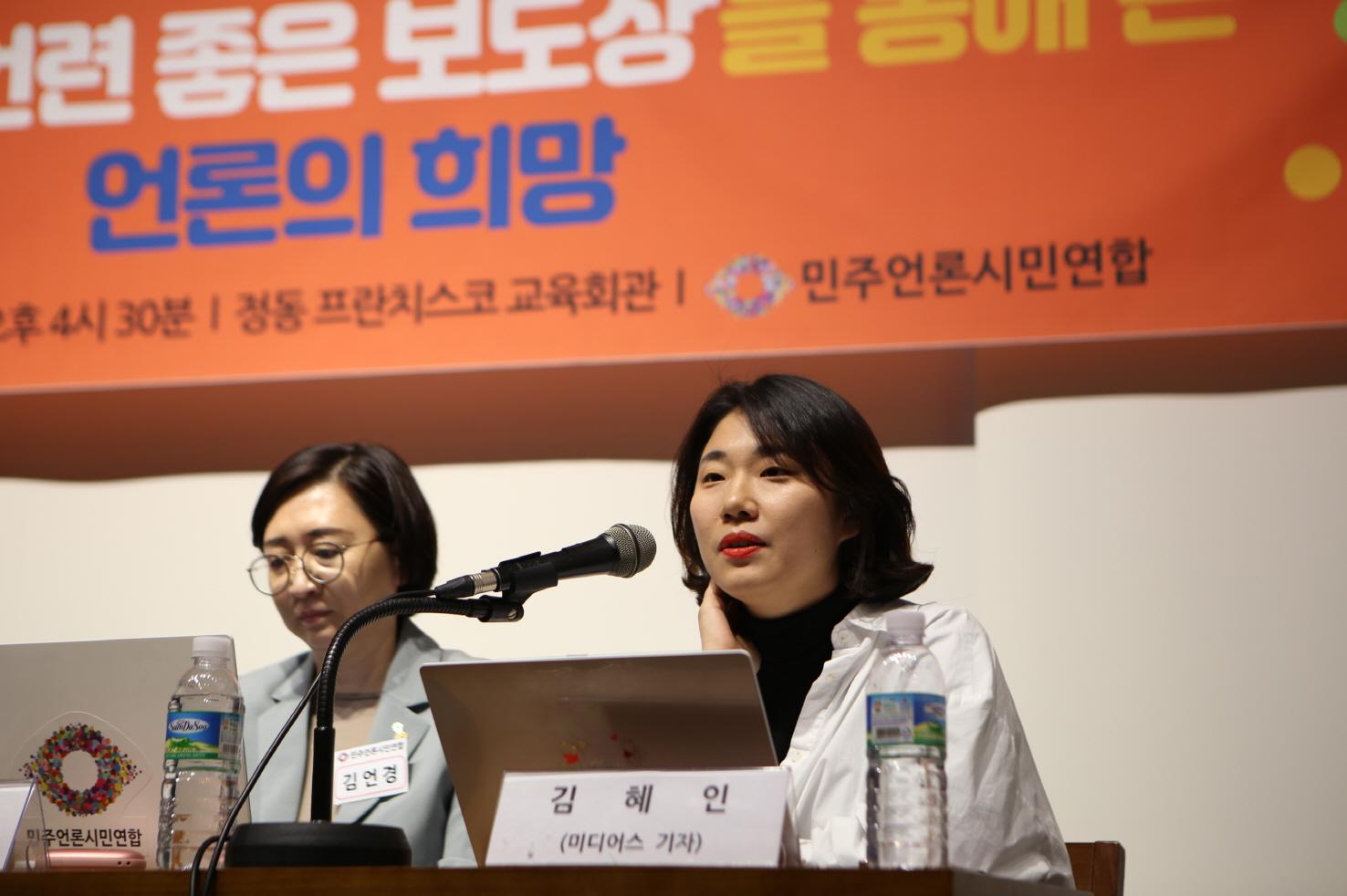 05_김혜인[크기변환].JPG