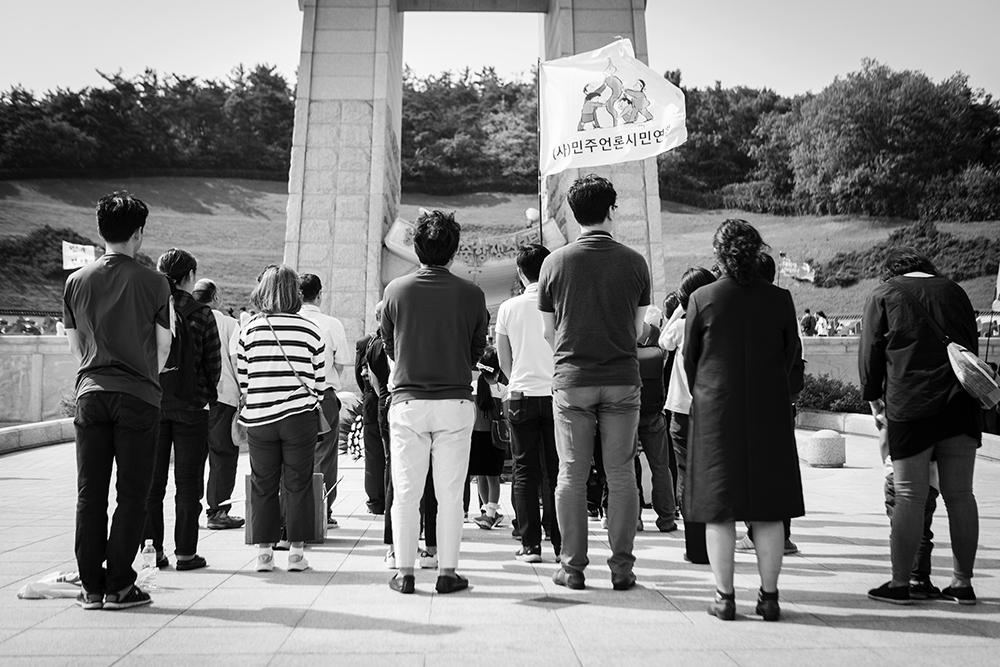 20170513-오월광주순례_오월영령을위한묵념_g.jpg