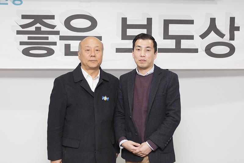 20170328-17년2월좋은신문_경향신문 복사.jpg