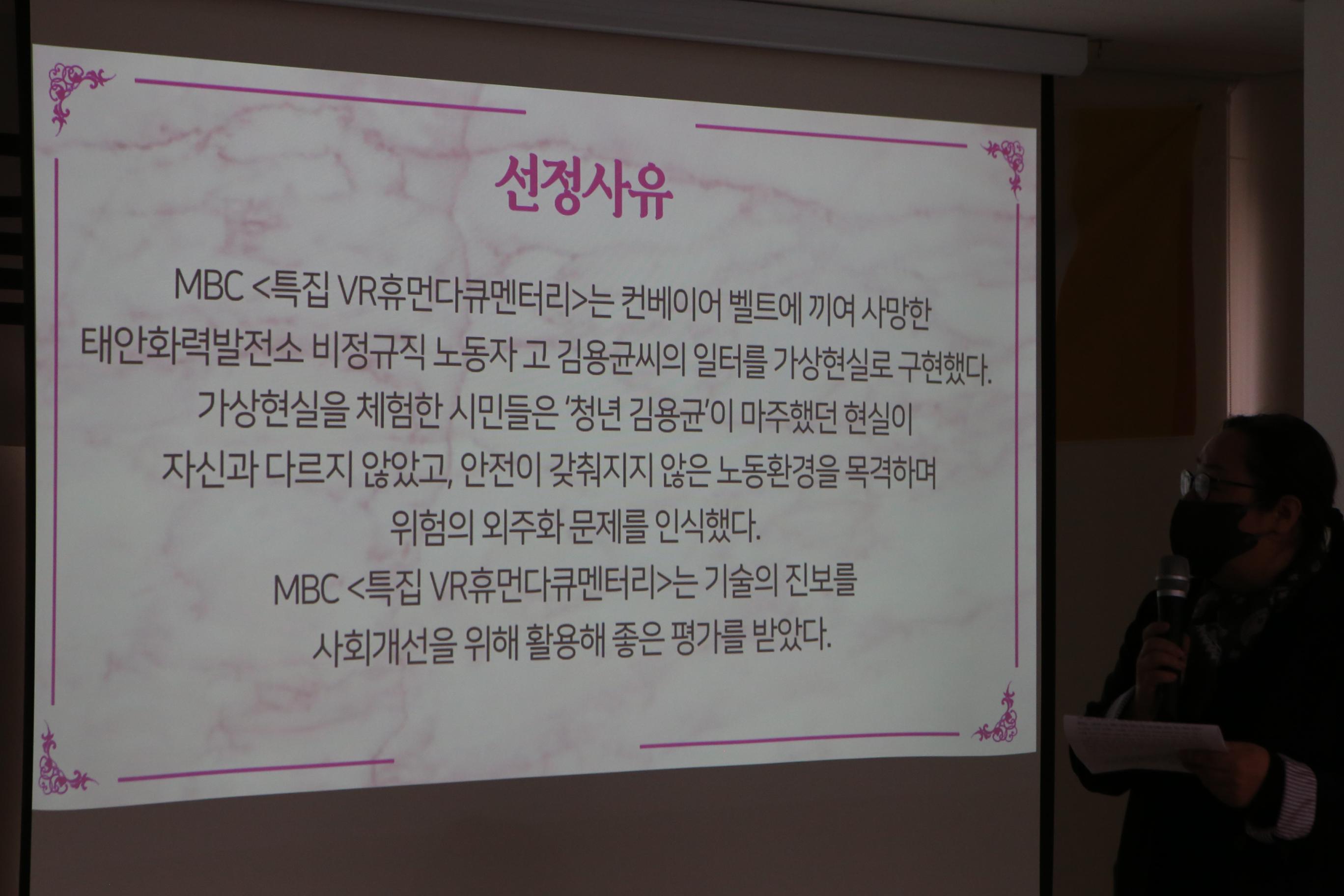 20210326_이달의좋은보도상_028.png