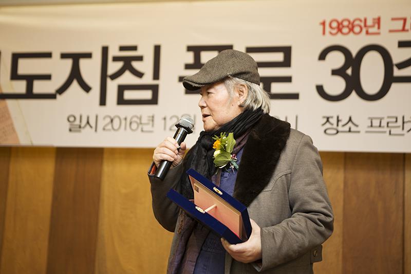 20161216-보도지침폭로_30주년_최장학.jpg