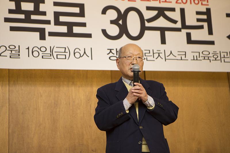20161216-_보도지침폭로30주년_기념사_임재경.jpg