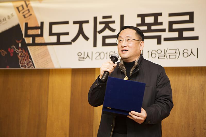20161216-_보도지침폭로30주년_송건호_송주용.jpg