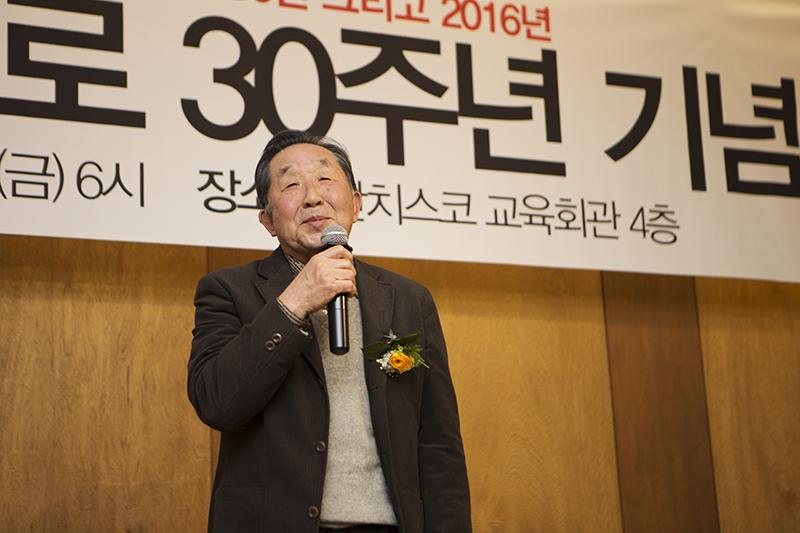 20161216-_보도지침폭로30주년_김정남.jpg