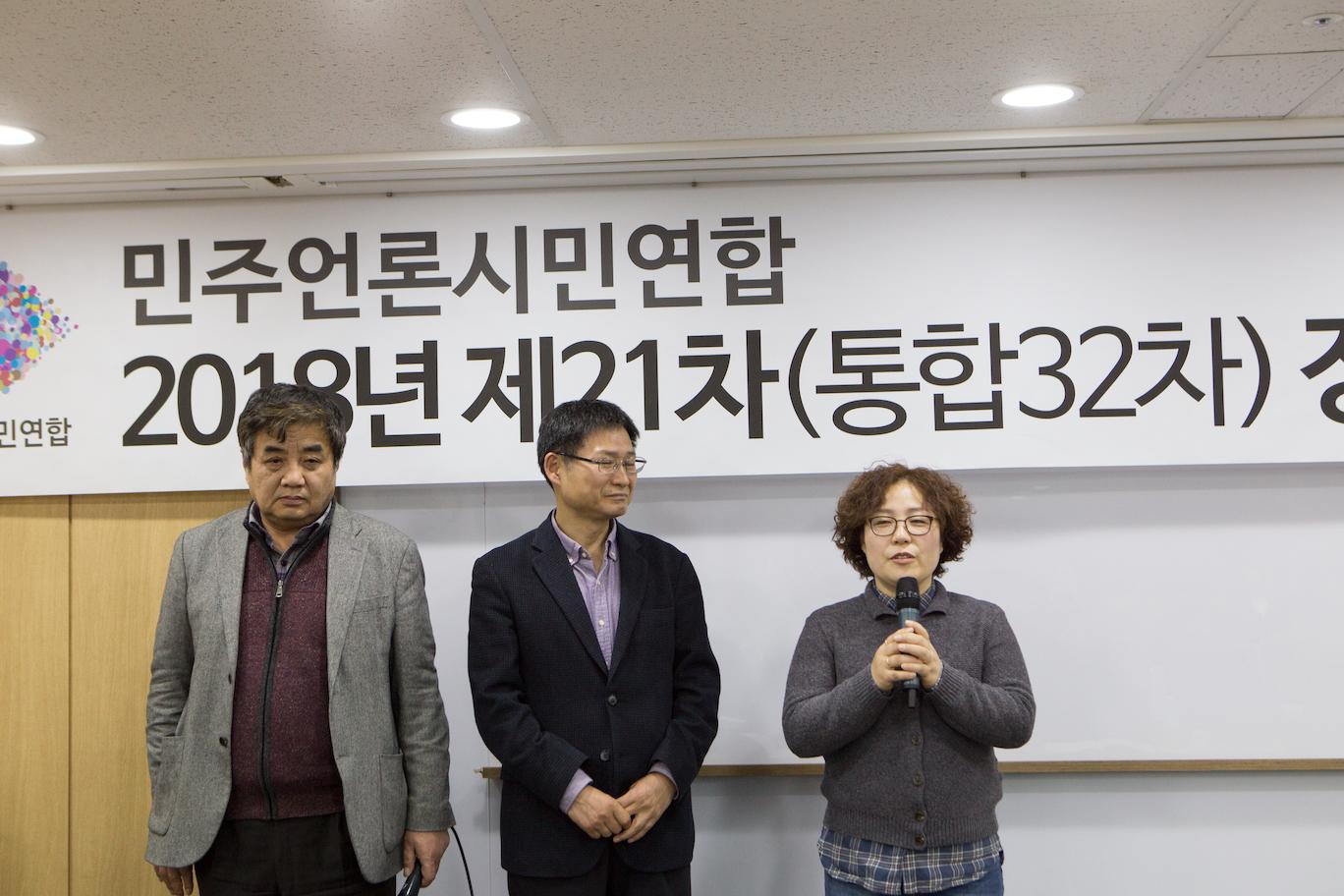 18.전미희대표02.jpg