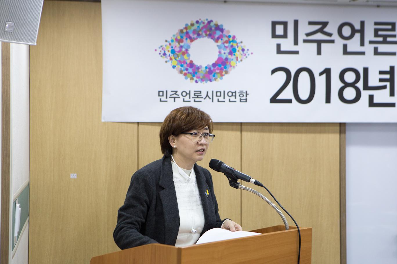 8.사무처장_김언경.jpg
