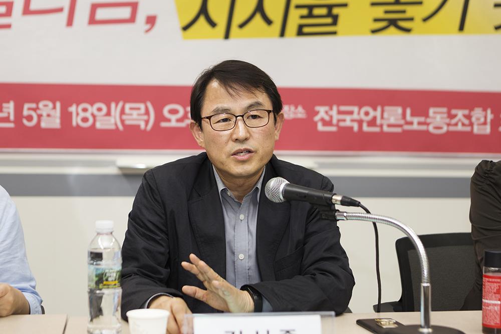 20170518_대선보도총평가토론회02_w.jpg