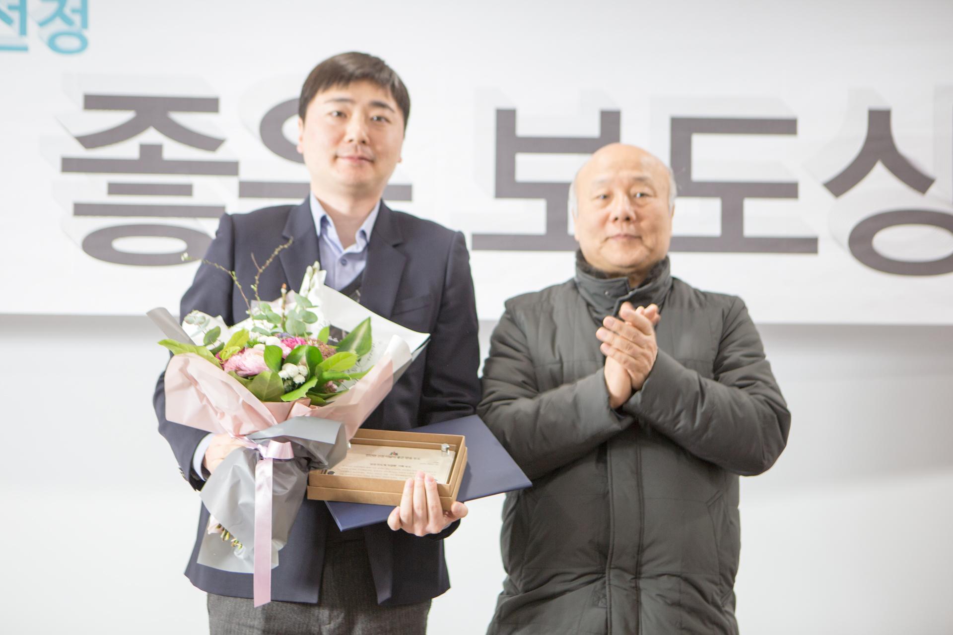 11월12월_좋은보도시상식02.jpg