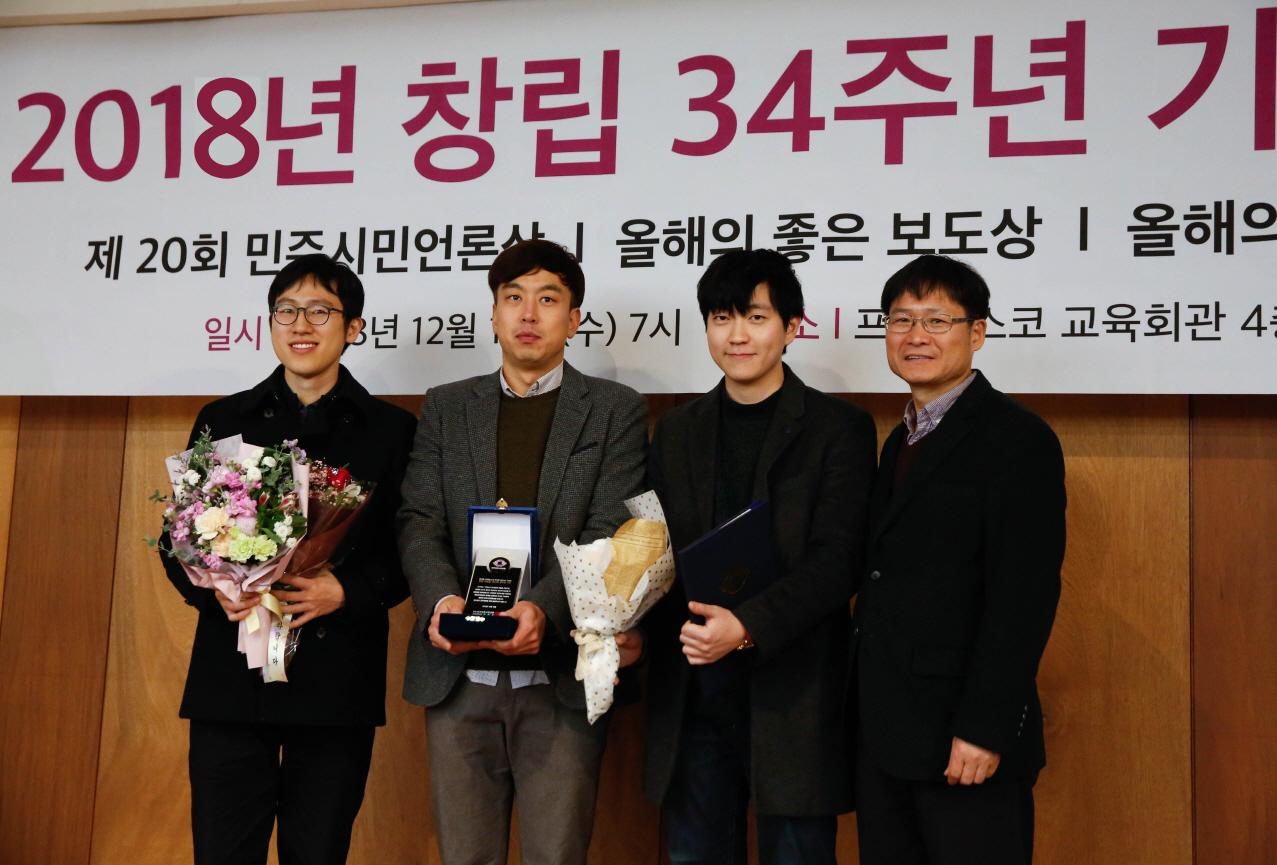 [크기변환]민주_한겨레수상2.jpg