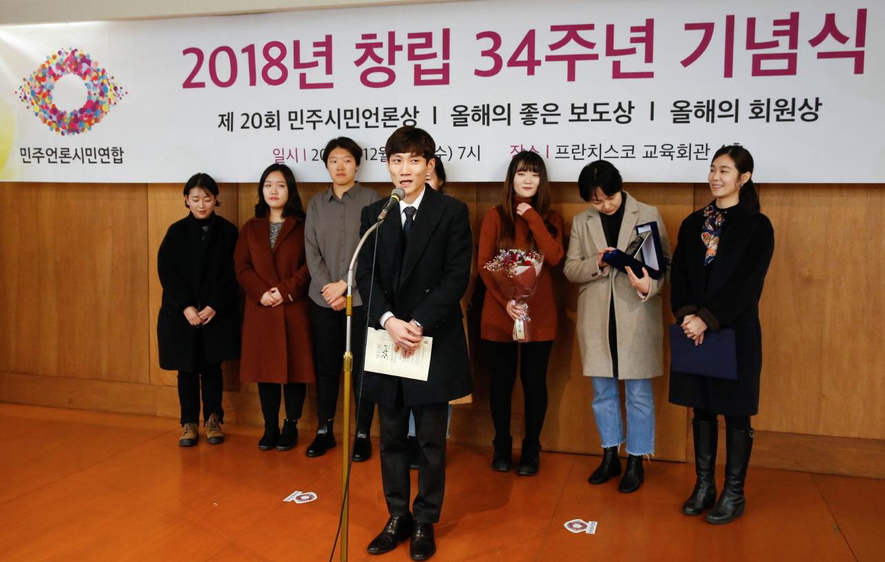 [크기변환]좋은대안_단비뉴스3.jpg