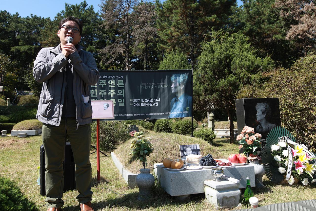 2017-0929-성유보 3주기 (6)-성덕무(장남).JPG