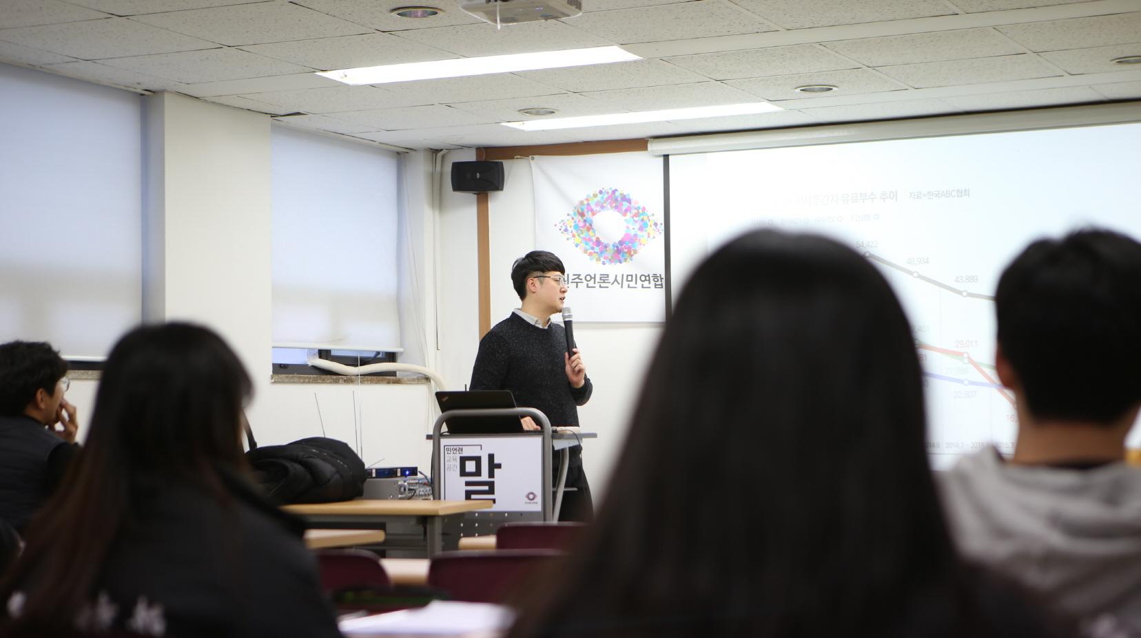 겨울대학언론강좌_1[크기변환].JPG
