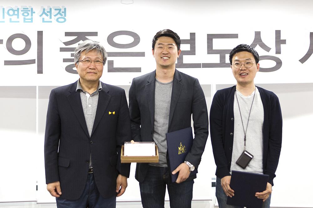 20170530-4월좋은신문보도_한국일보정준호박준석.jpg