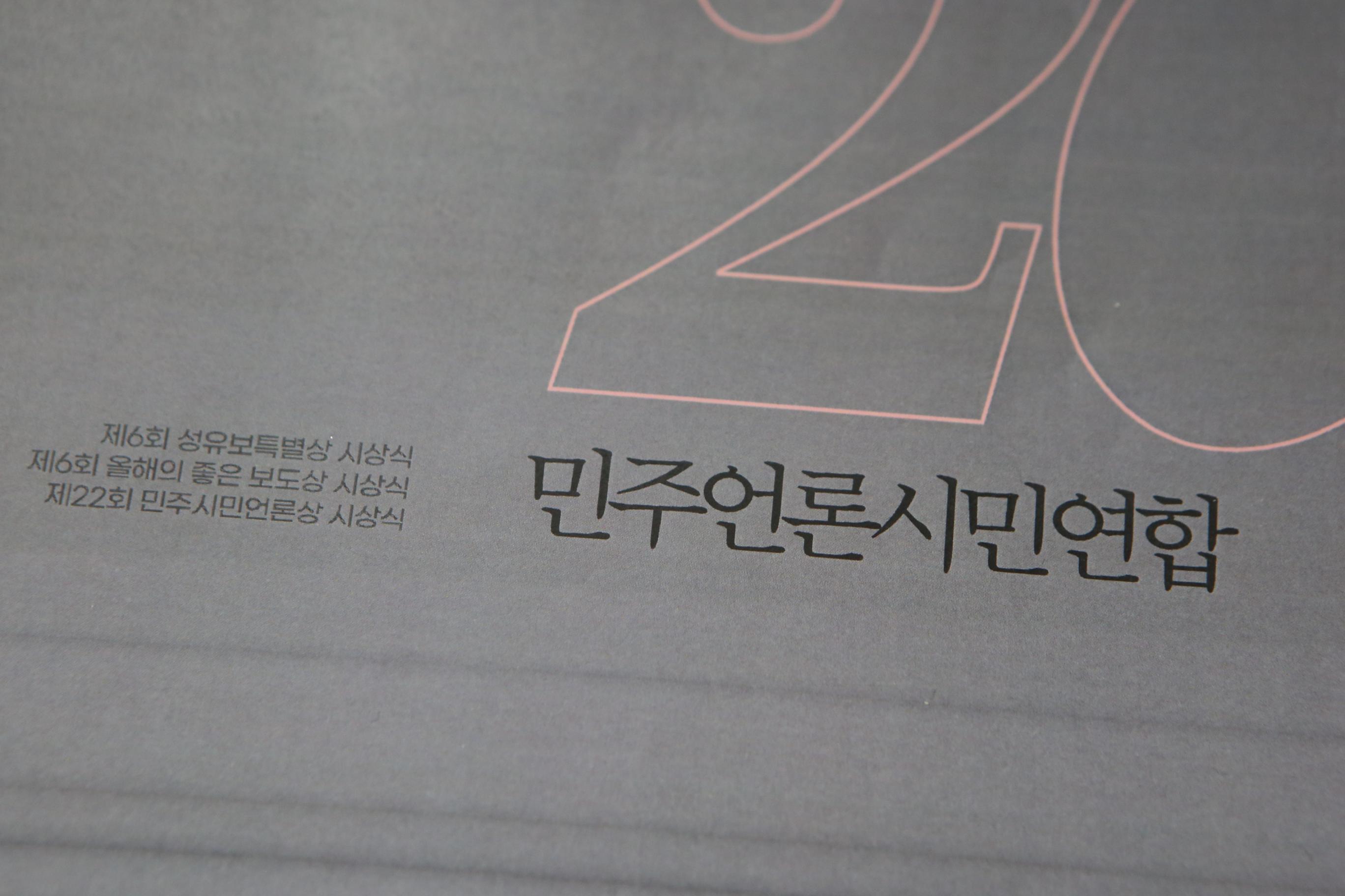 20210121_시상식3종_020.png