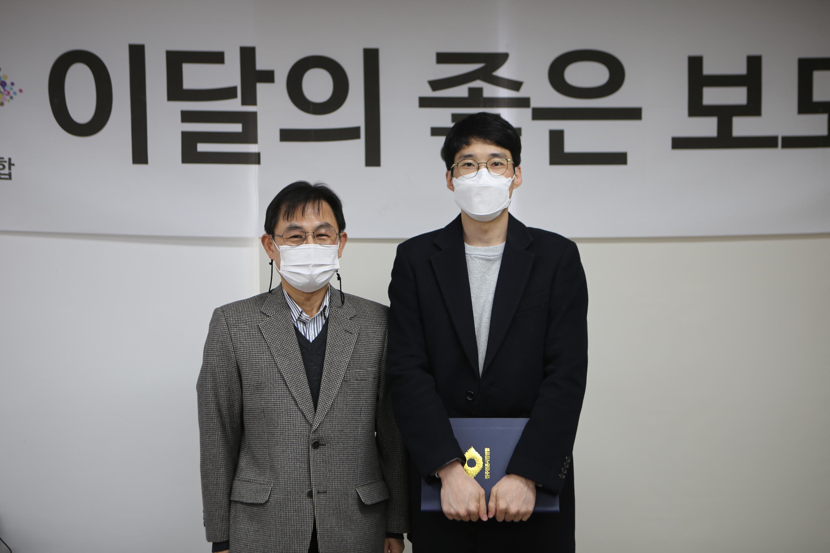 20210312_이달의좋은보도상선정위원위촉_011.png