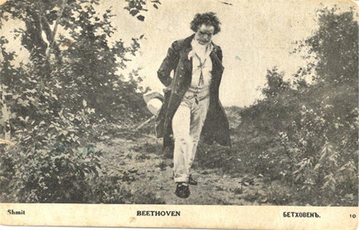 베토벤2.jpg
