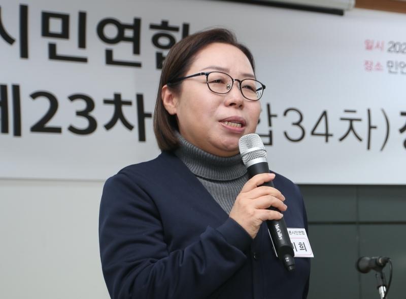 민언련 포커스 신미희 사무처장.jpg