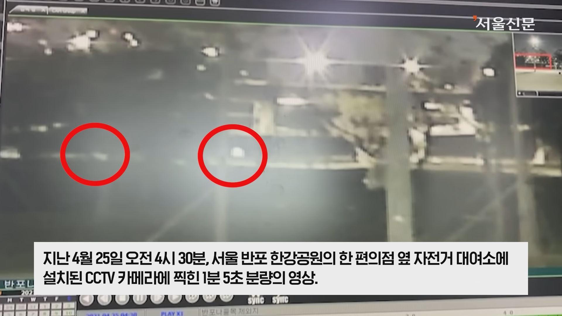 서울신문 유튜브.JPG