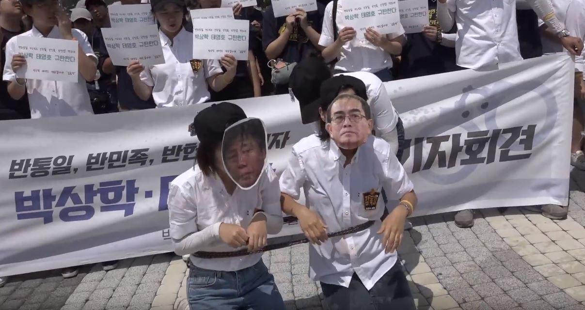 태영호 체포4.JPG
