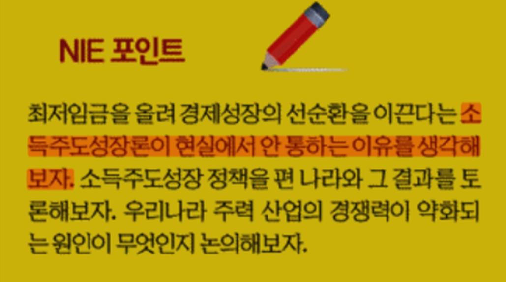 소식지 신문 토달기 사진.jpg