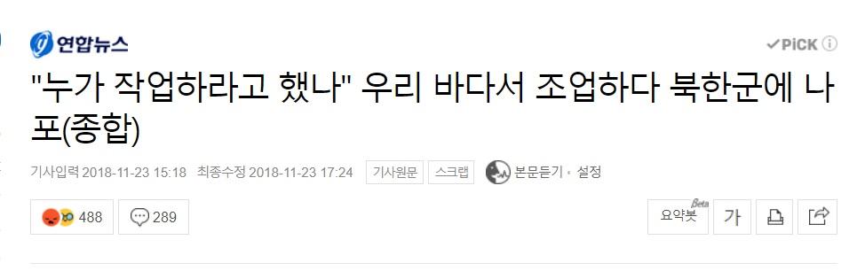연합뉴스1.jpg