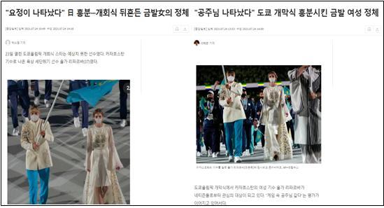 요정공주표현 중앙일보.jpg