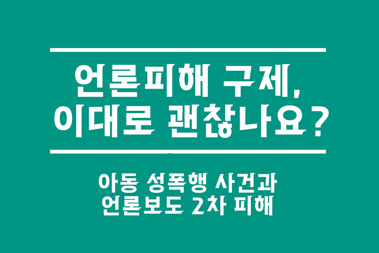 카드뉴스2회_1.png